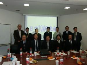 第1回JCTQM研究会 会議室